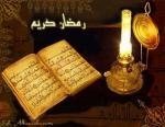الصورة الرمزية احمد عادل