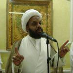 عوائل الشيعة في المملكة , القبائل الشيعية في السعودية الروافض